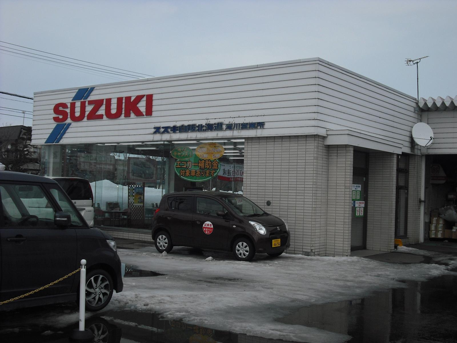 (株)スズキ自販北海道 滝川営業所