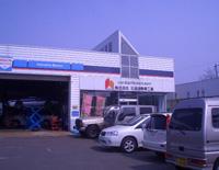 (株)北進自動車工業