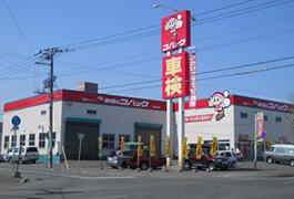 株式会社 リューツー 札幌東店