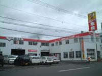(有)丸八庄田商会