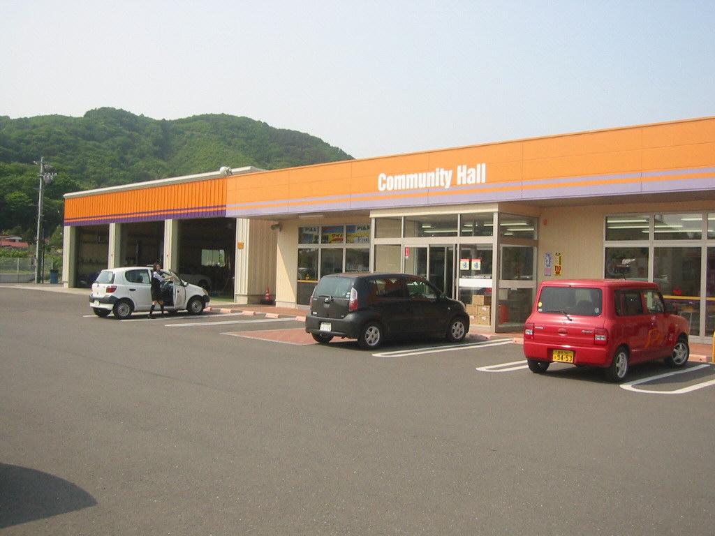 (株)菅文 スーパーステーション金田一