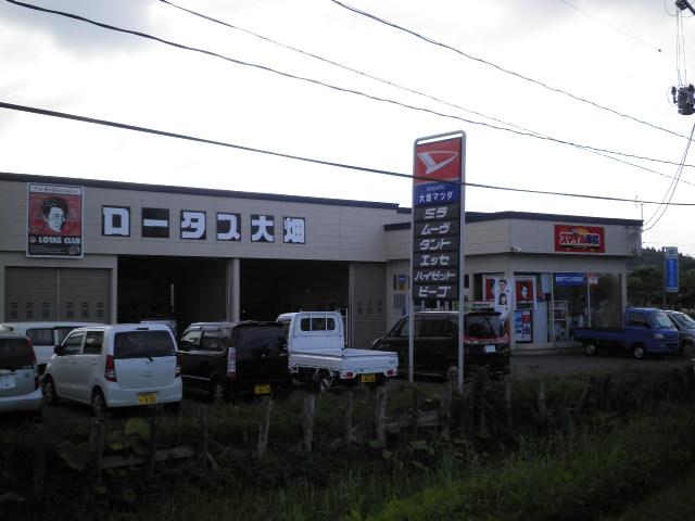 (有)大畑マツダ