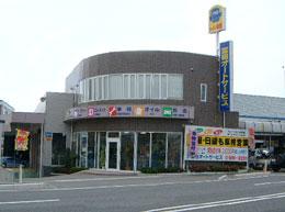 (株)富田オートサービス