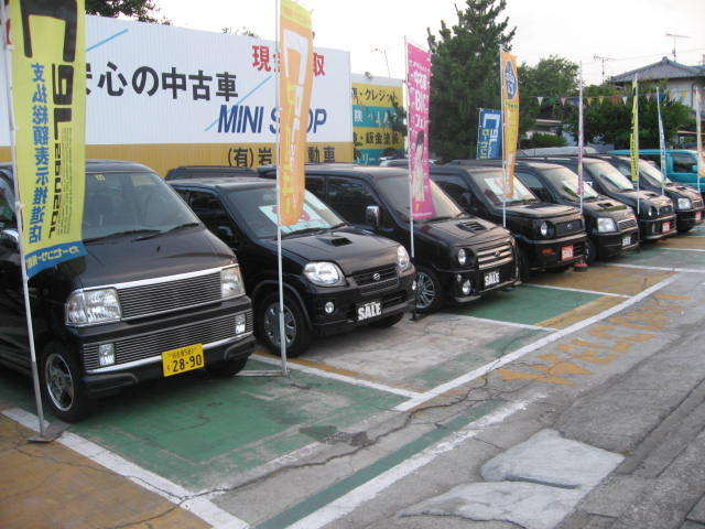 (有)岩崎自動車-2