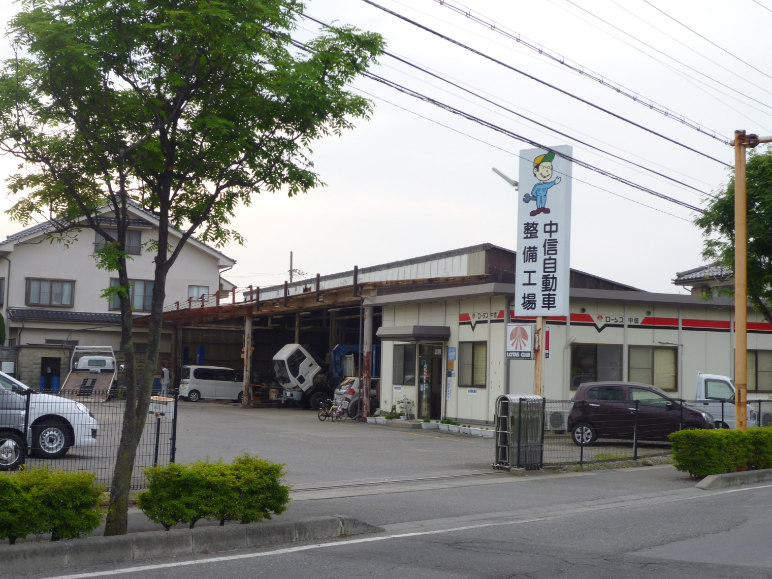 (株)中信自動車整備工場