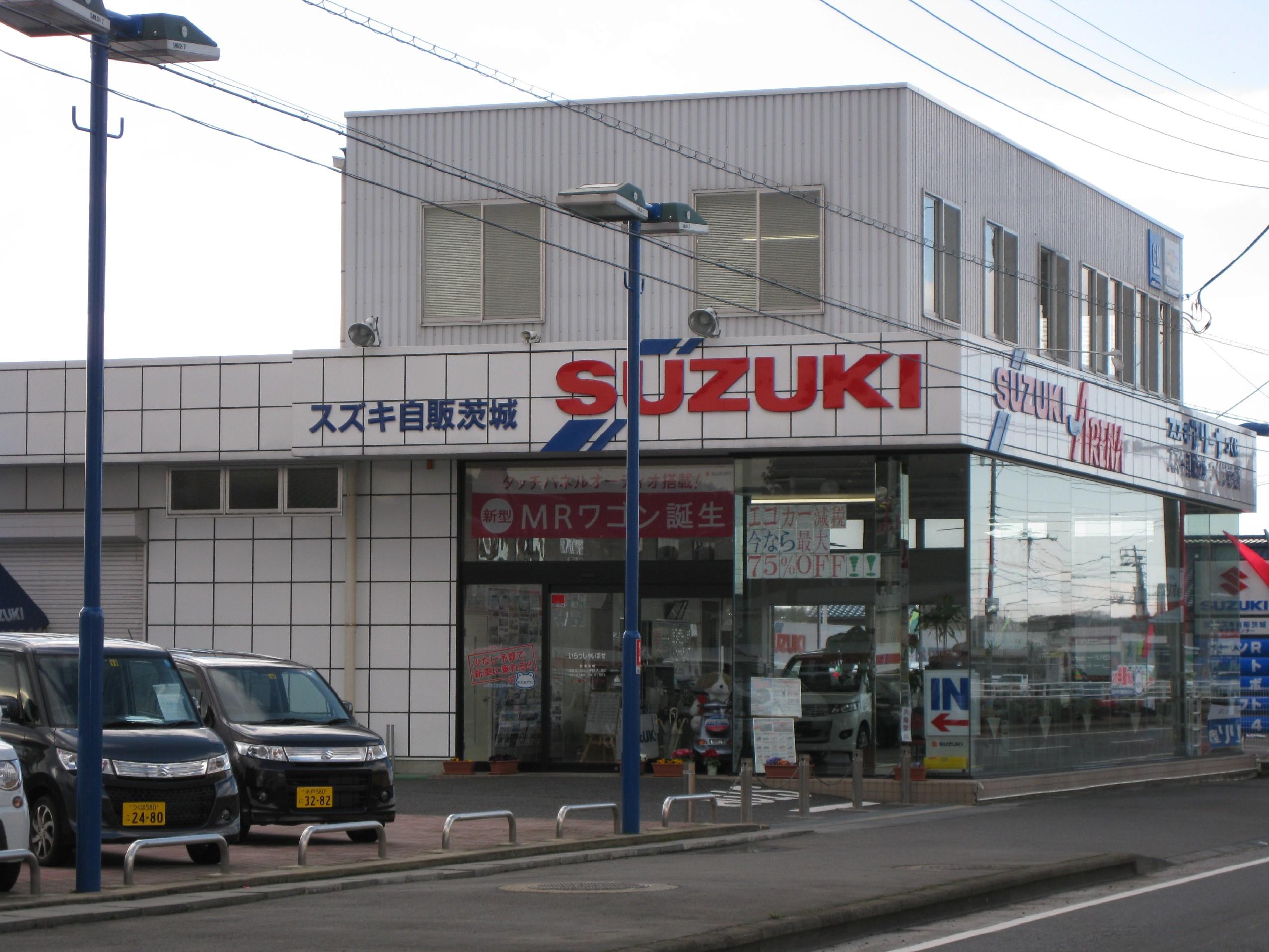 (株)スズキ自販茨城 つくば営業所