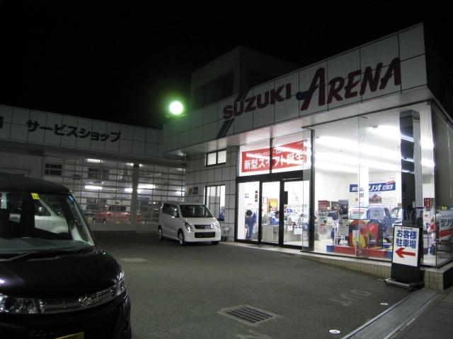 (株)スズキ自販茨城 鹿島営業所