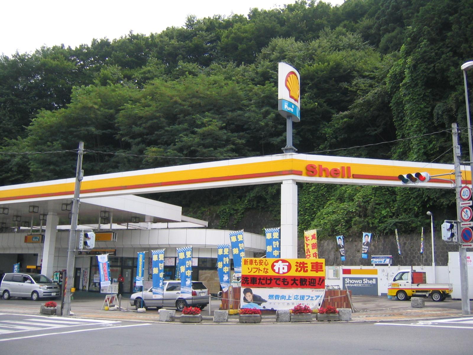 (株)新庄 烏山田町サービスステーション