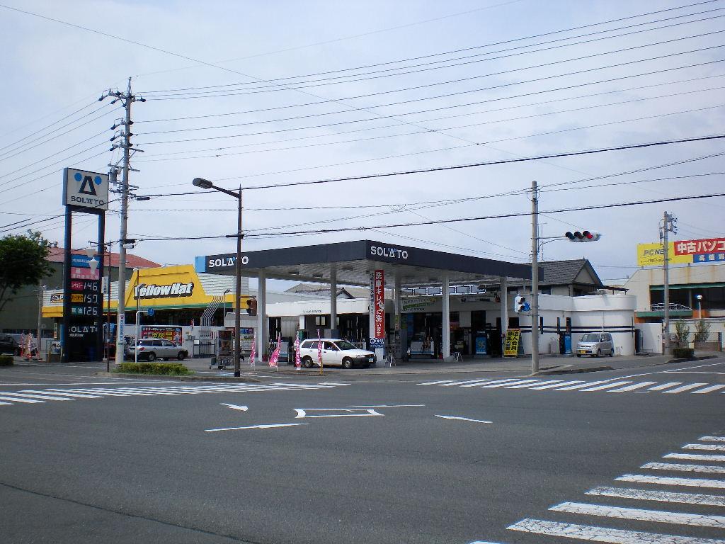 太陽石油販売(株) 高丘給油所