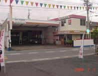 浜松サツキ自動車(株)