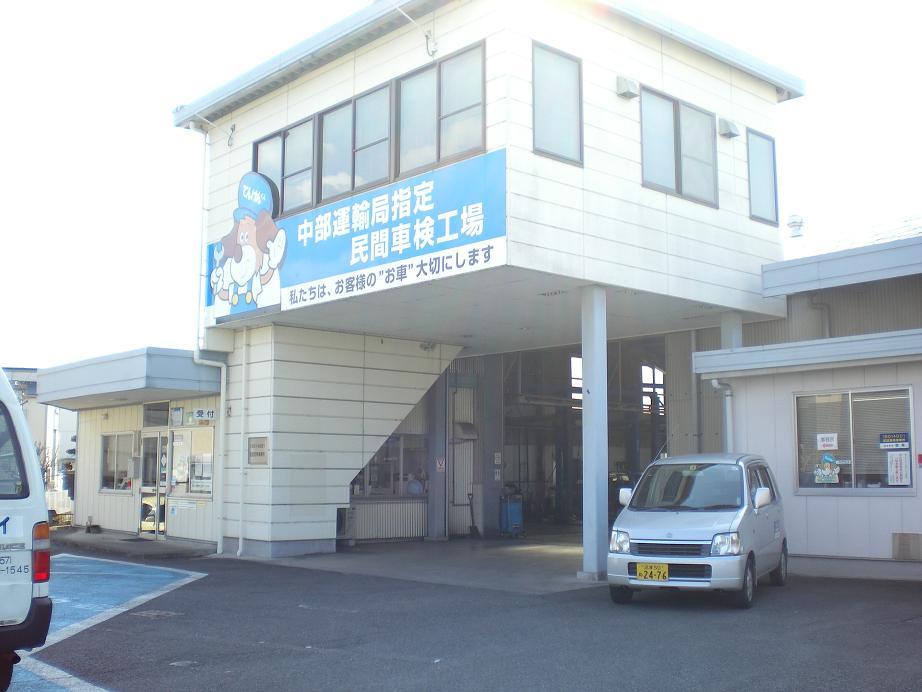 (株)駿東