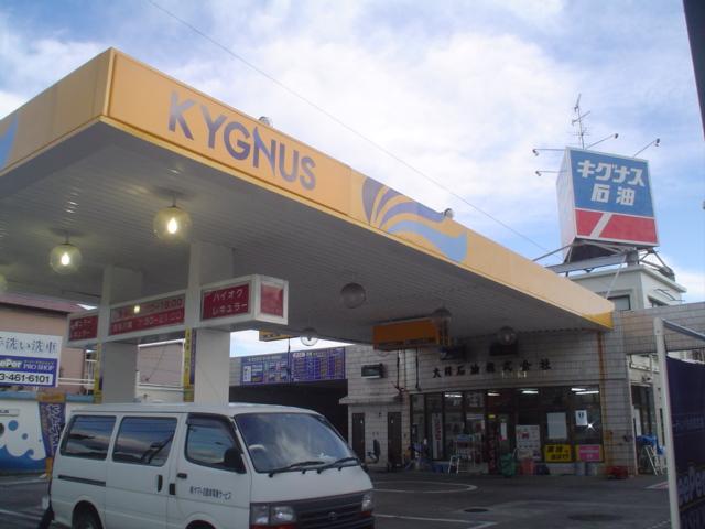 大同石油(株) 浜松給油所