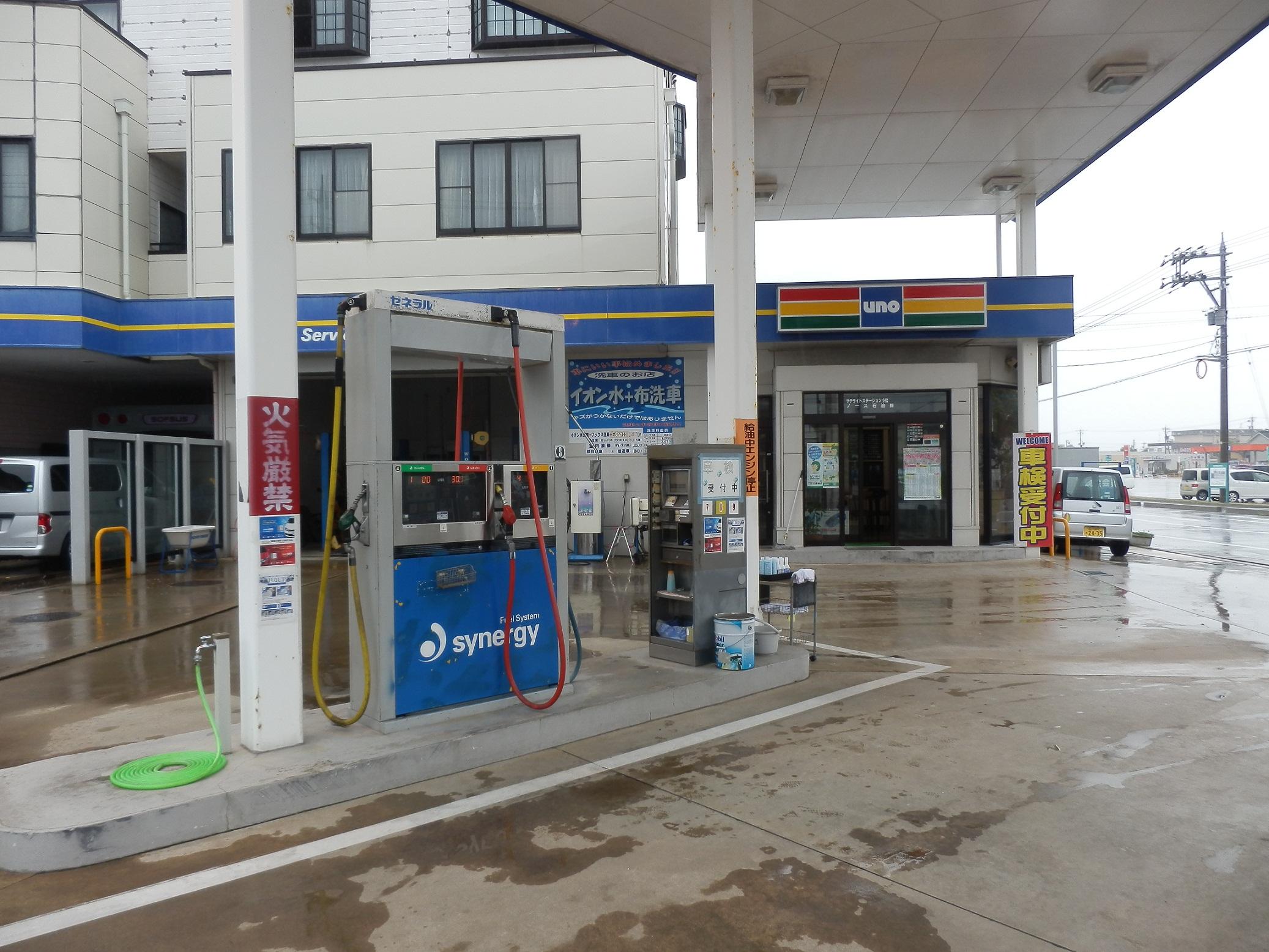 (株)ノース石油