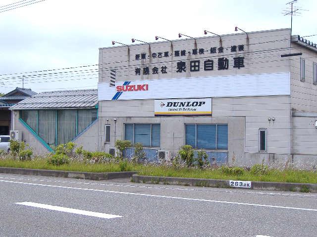 (有)泉田自動車
