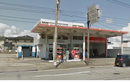(有)平野石油店 伏木給油所