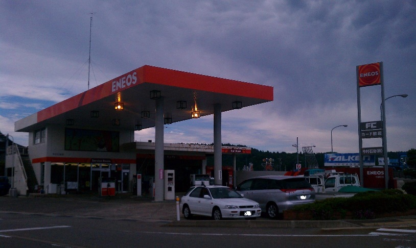 今村石油(株)
