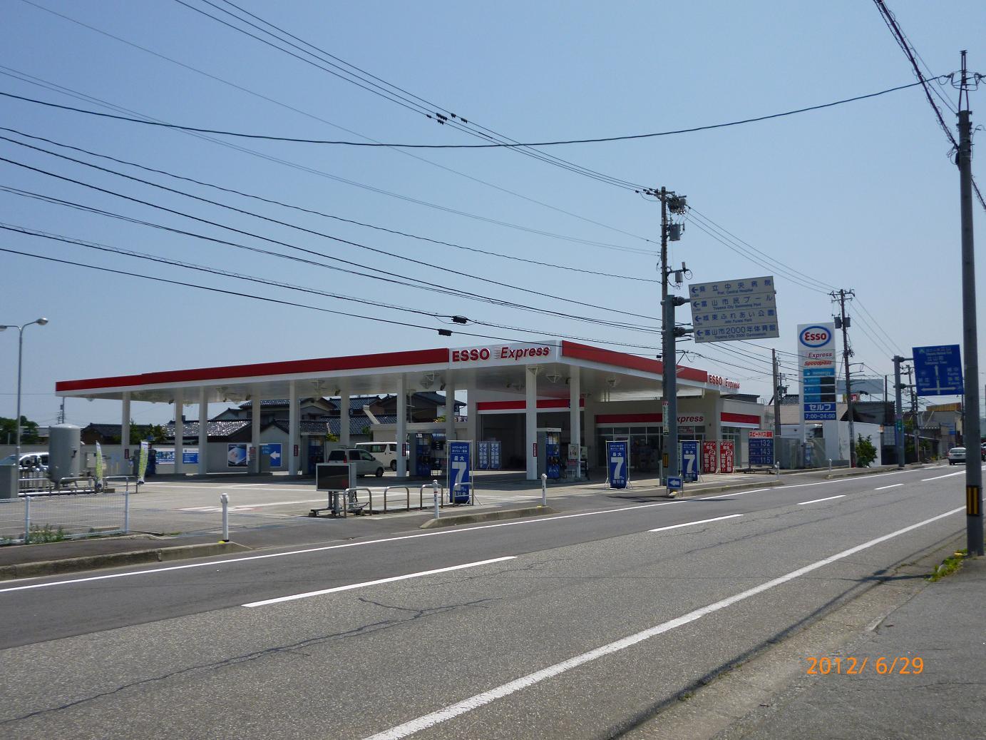 富山石油(株) EXPRESS中川原SS
