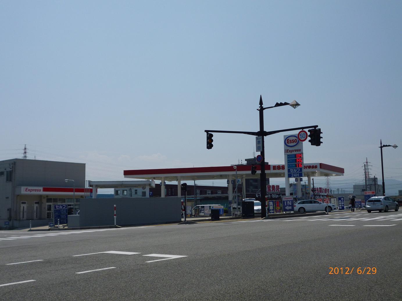 富山石油(株) EXPRESS富山南インターSS