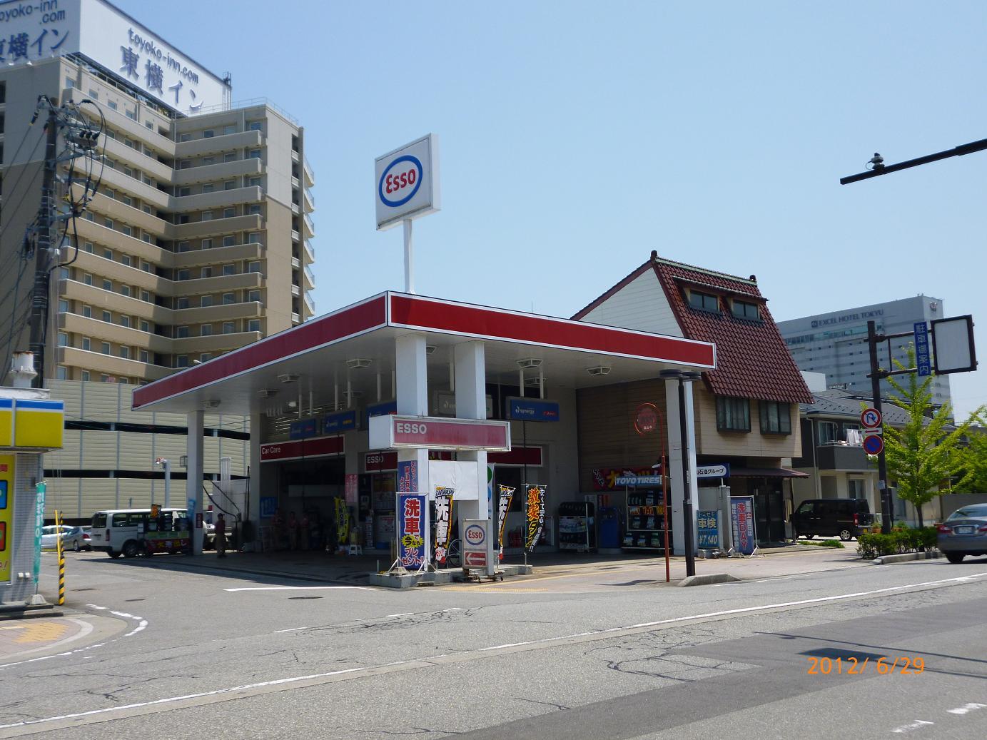 富山石油(株) 神通町SS