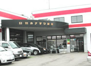 (株)カナザワ鈑金