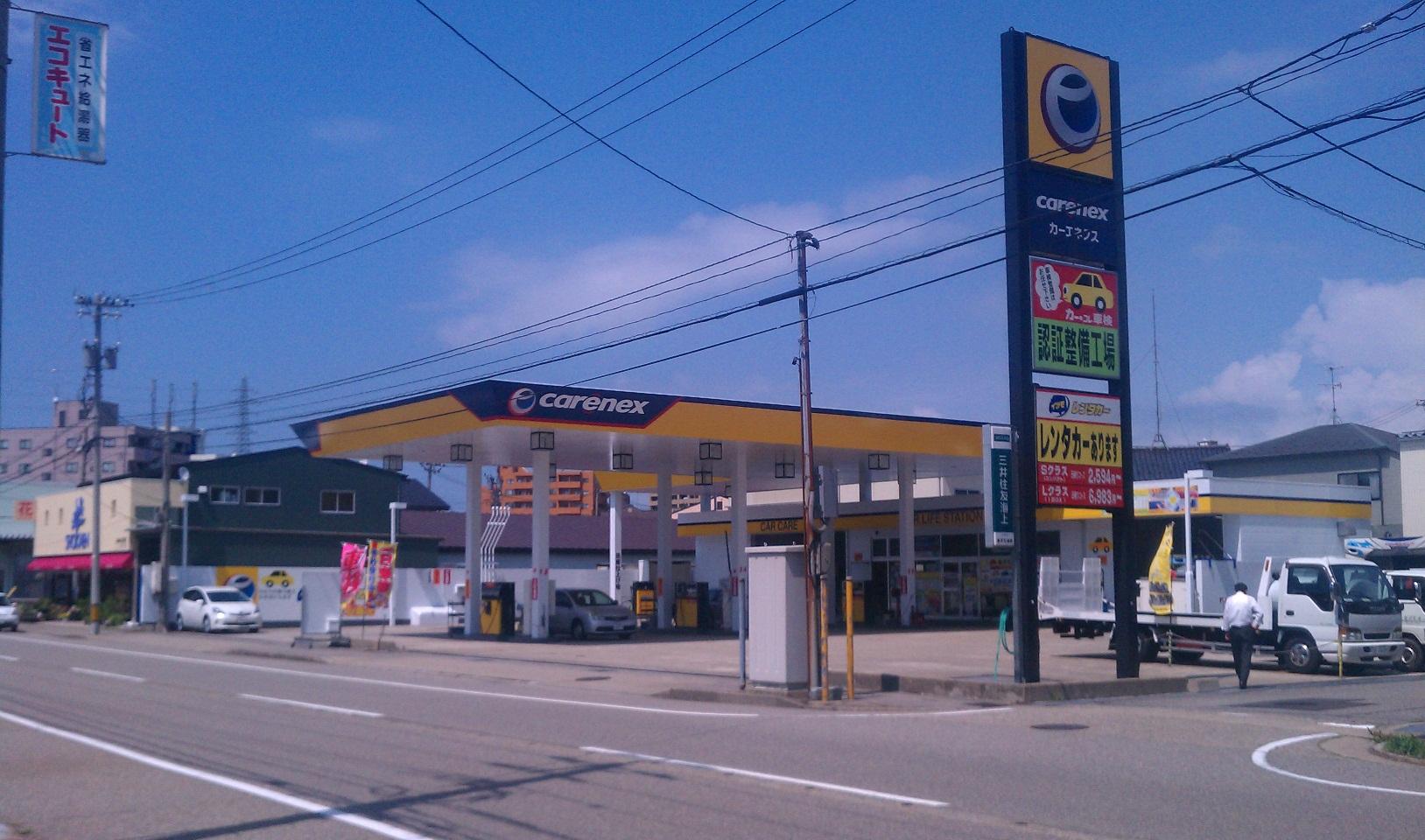 金沢石油(株) 中央市場給油所