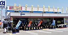 (株)カルバン 小松店