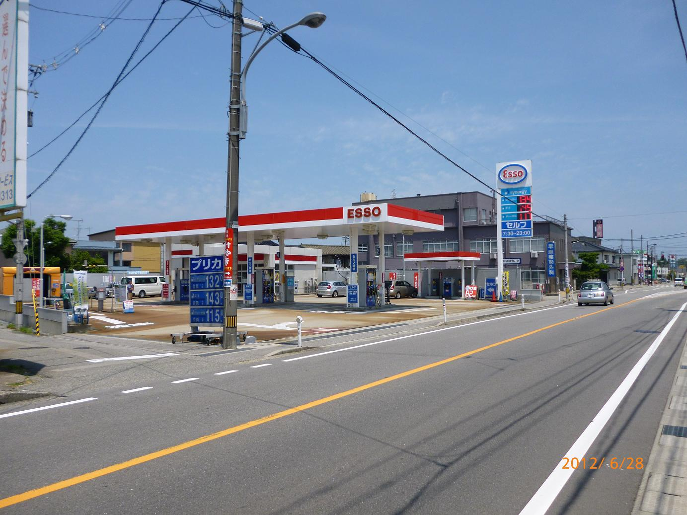 富山石油(株) 奥田SS