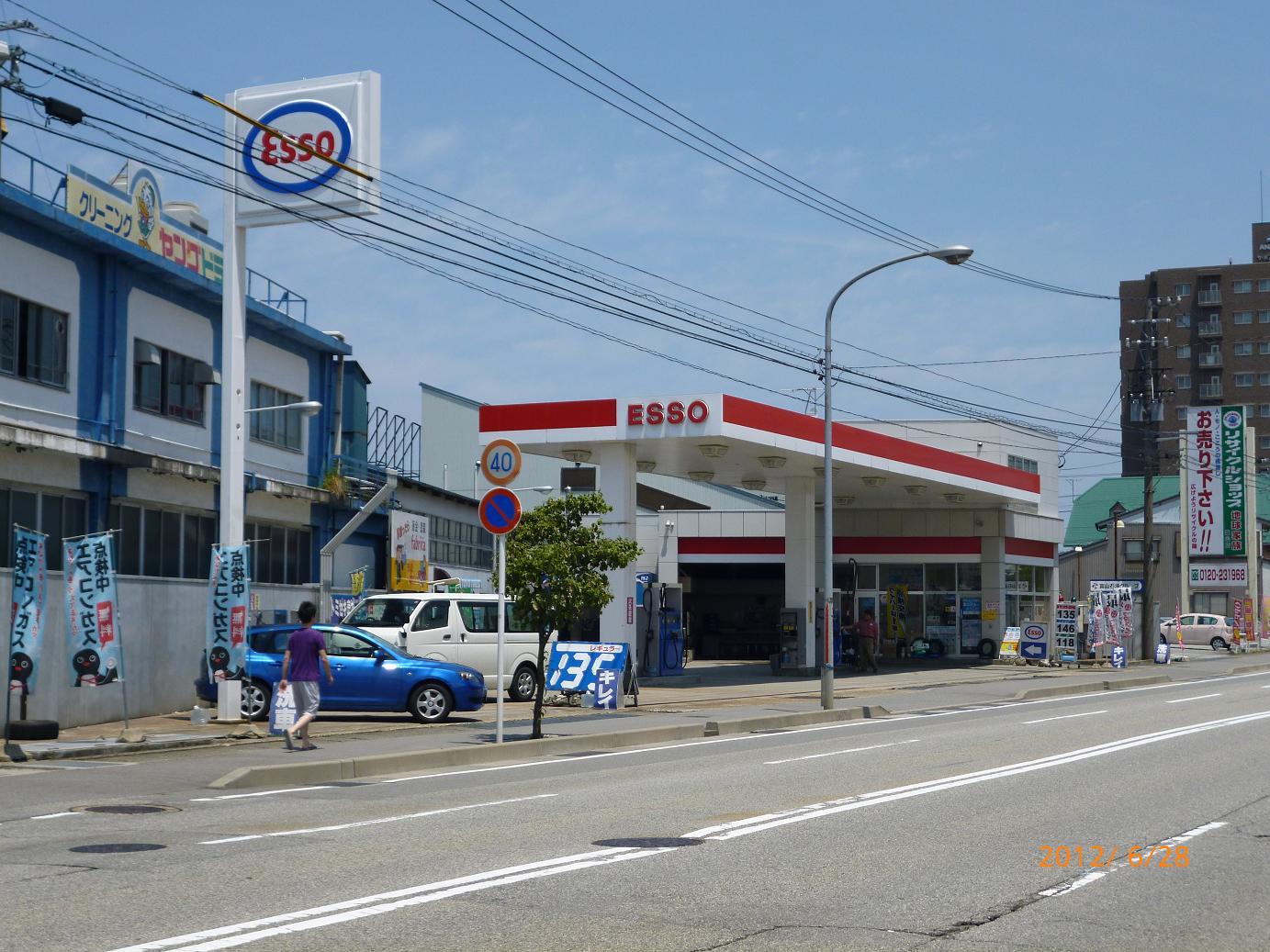 富山石油(株) 四ツ葉町SS
