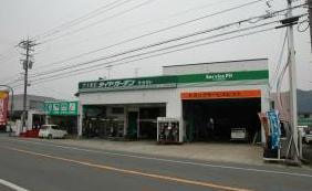 (有)坂本タイヤ商会