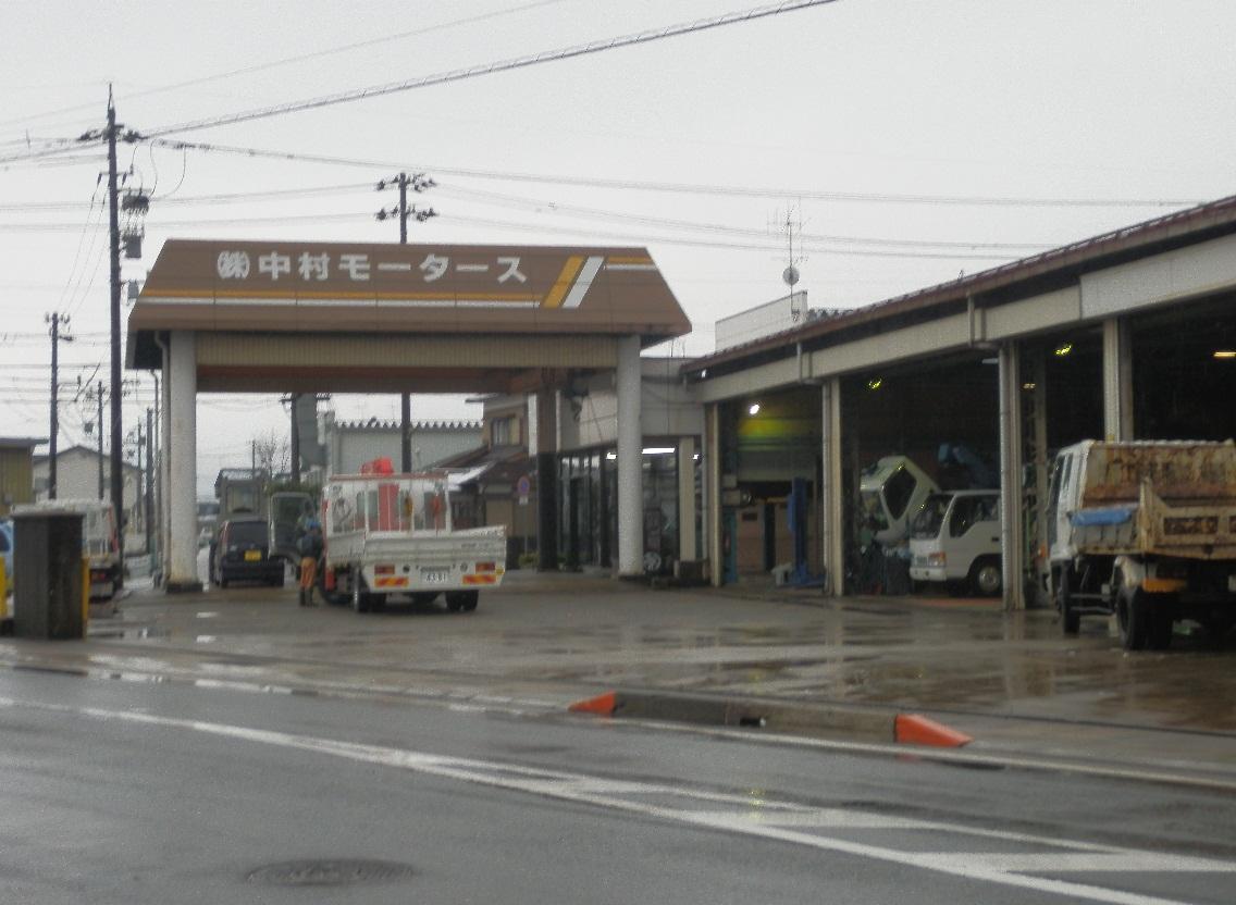 (株)中村モータース