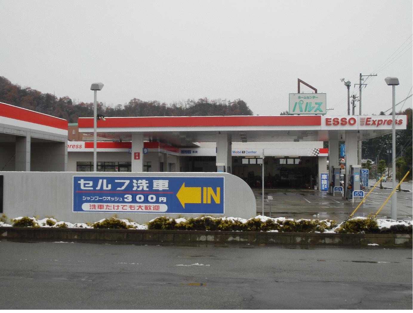 酒井商事(株) オートヴィオSS