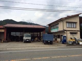 (有)平澤自動車