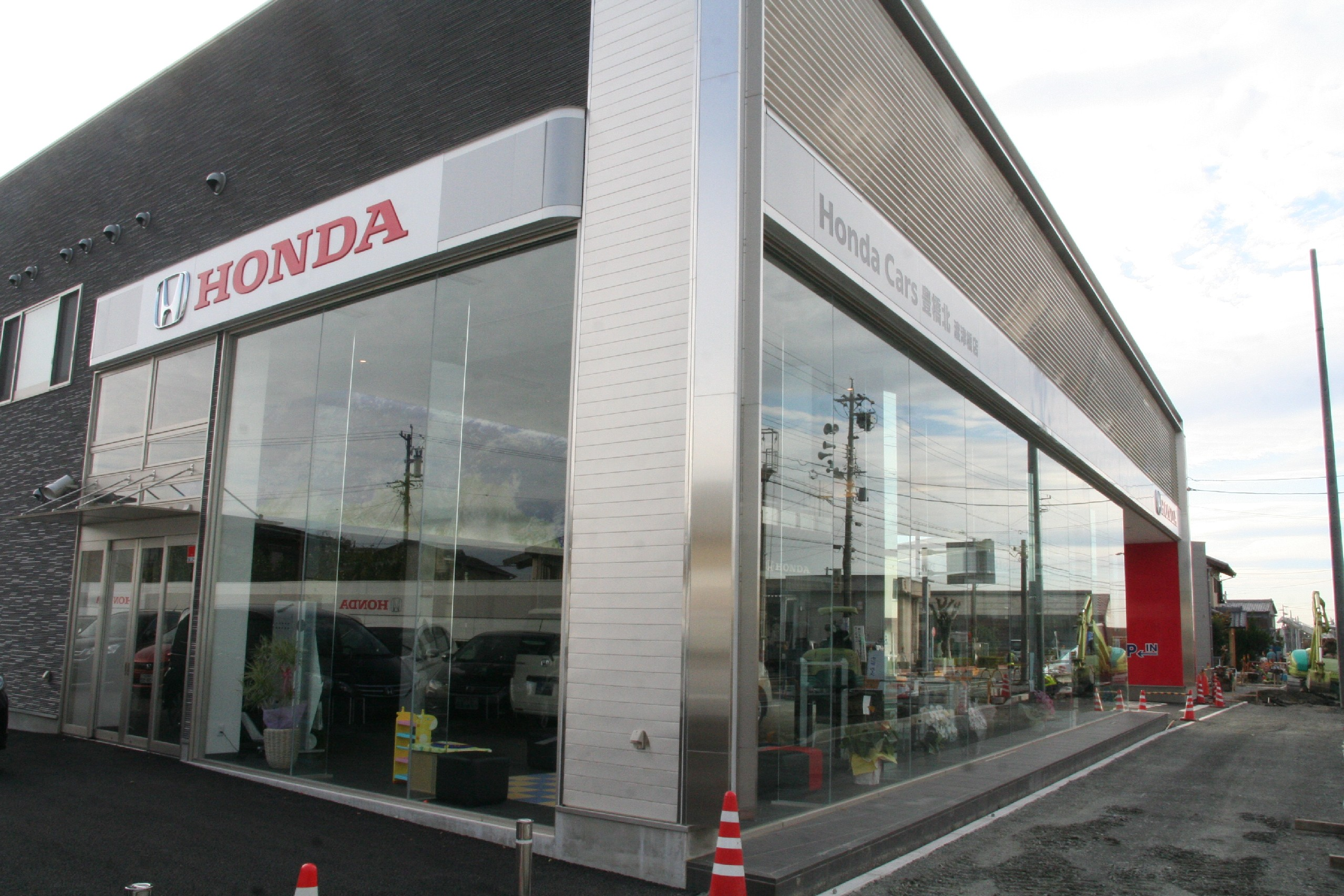 Honda Cars 豊橋北 渡津橋店