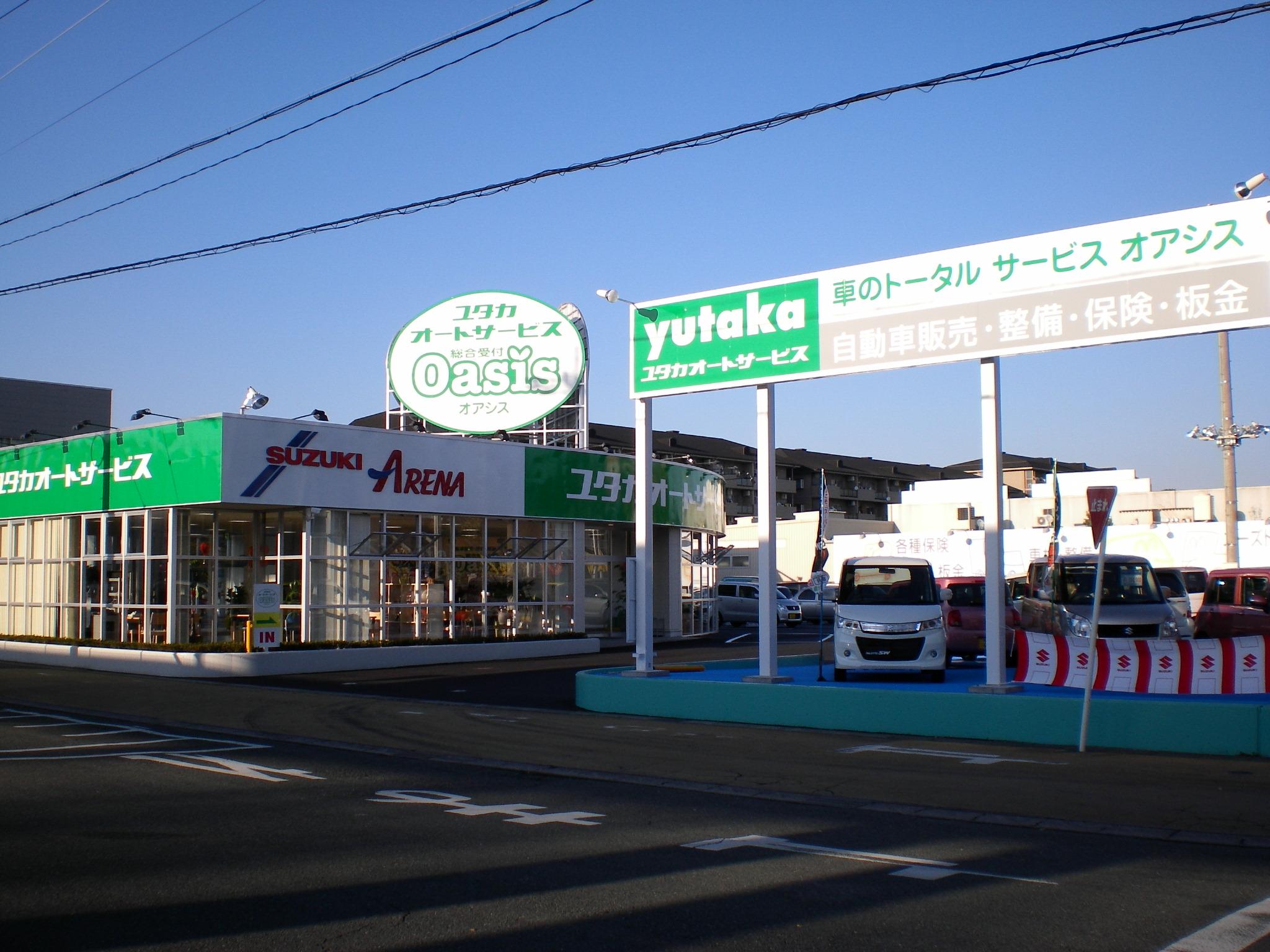ユタカ産業(株) ユタカオートサービス 豊橋