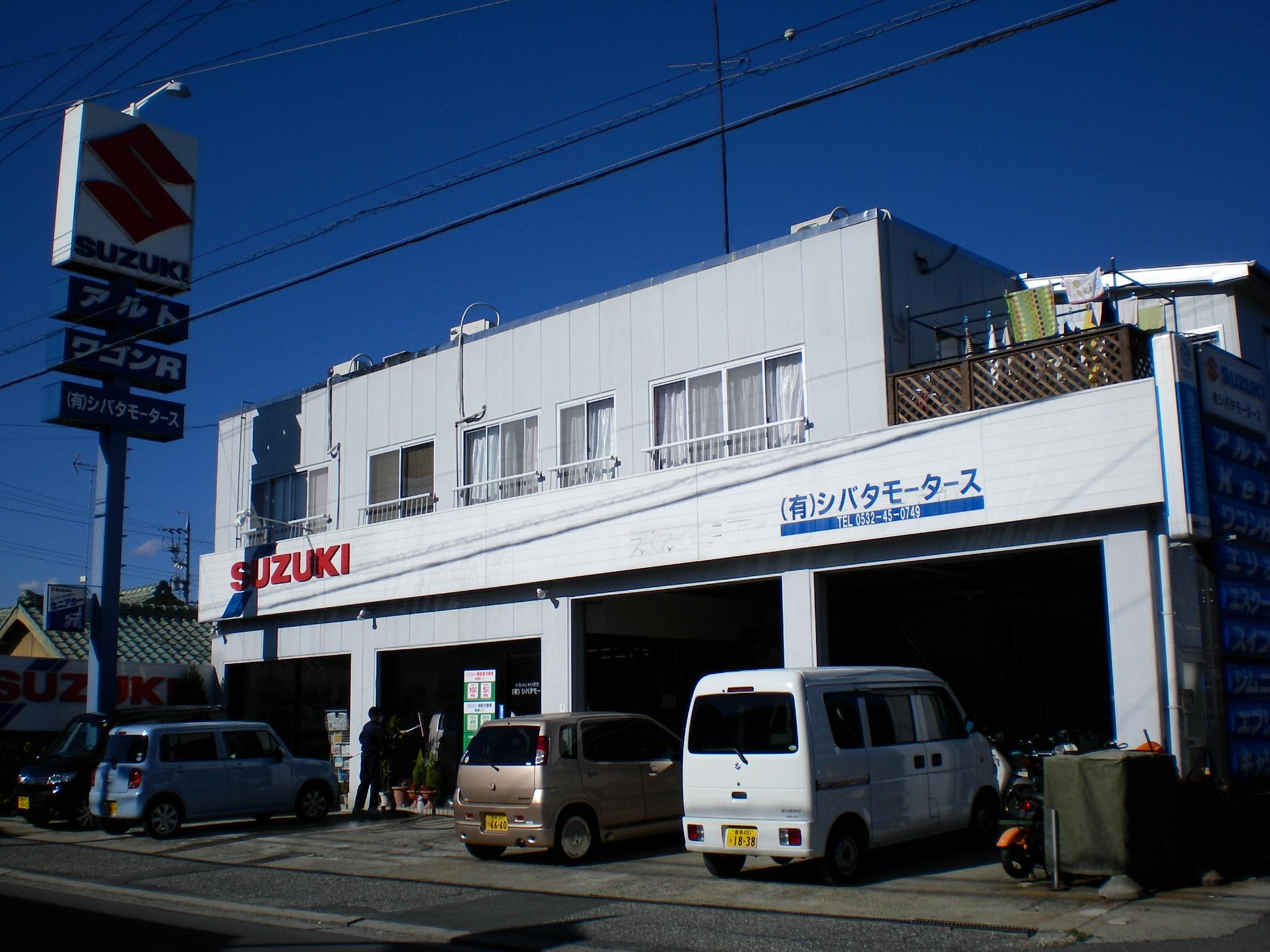(有)シバタモータース
