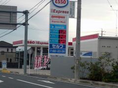 國際油化株式会社 オブリステーション亀山