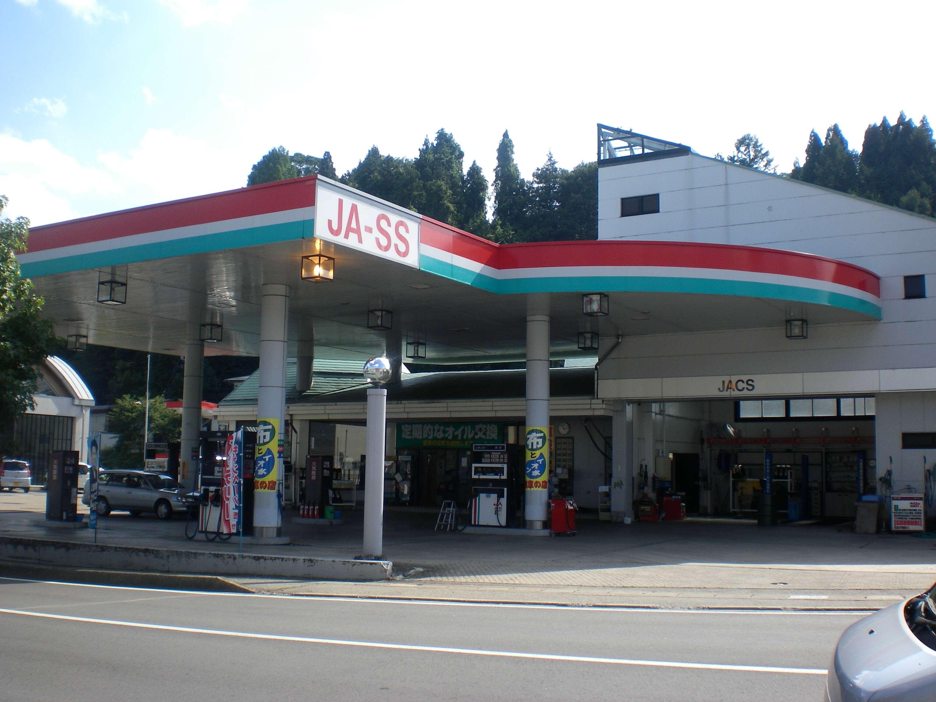 JAひだ 三福寺給油所