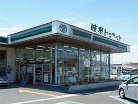 岐阜トヨペット(株) 土岐店