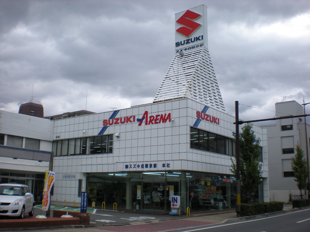 (株)スズキ自販京都 スズキアリーナ吉祥院171