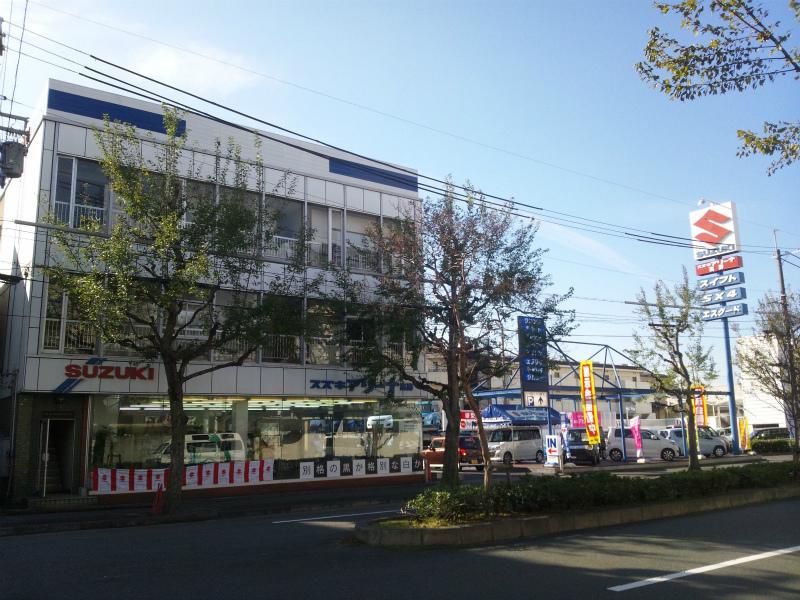 (株)スズキ自販京都 スズキアリーナ高野