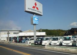 京都三菱自動車販売(株) 峰山店