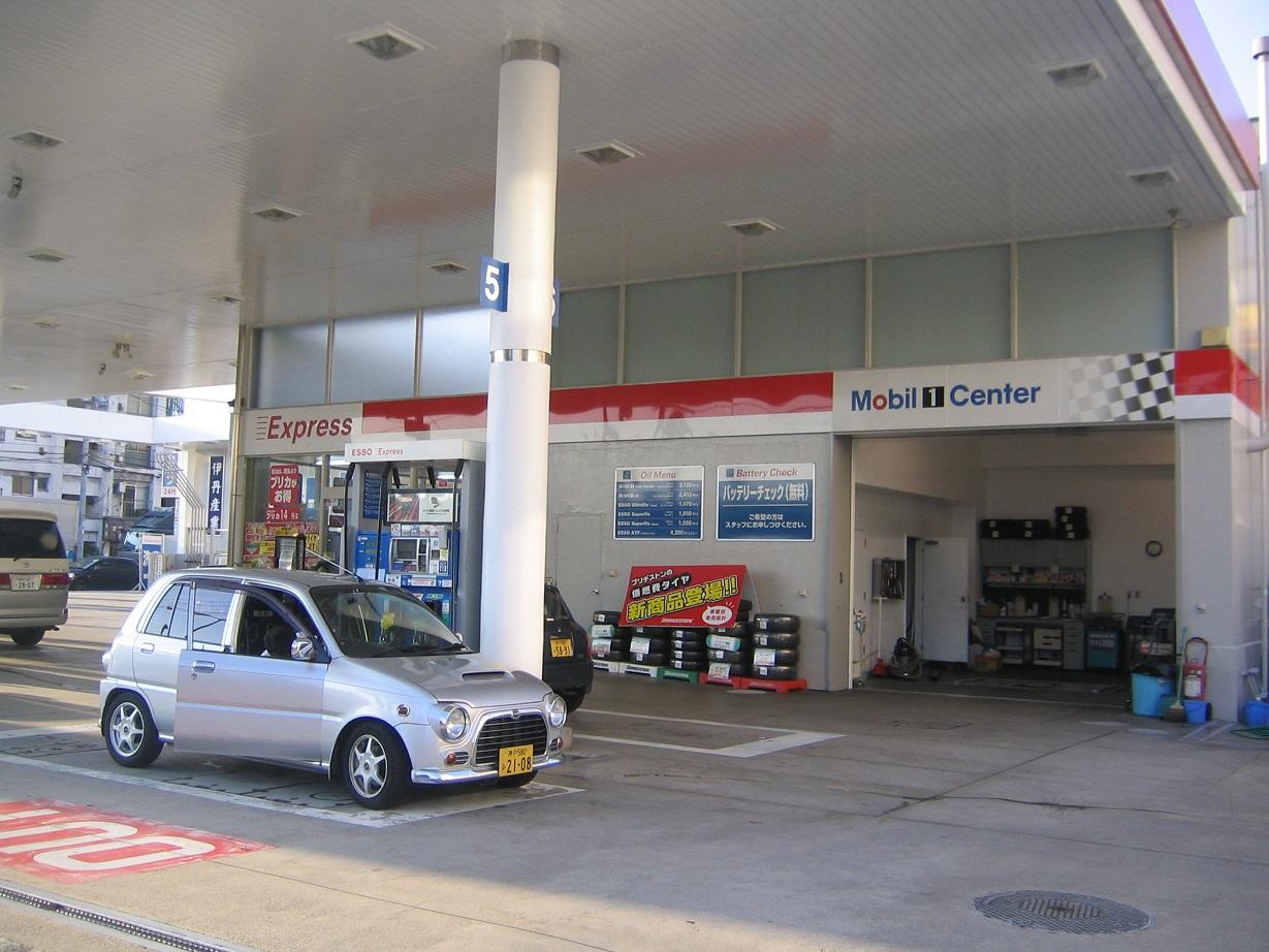 伊丹産業(株) セルフ南武庫之荘給油所