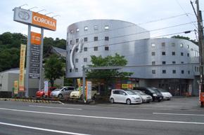 トヨタカローラ和歌山(株) シーズ秋葉山店
