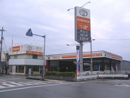 トヨタカローラ和歌山(株) シーズ御坊店