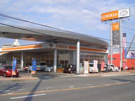 トヨタカローラ和歌山(株) シーズ北島店