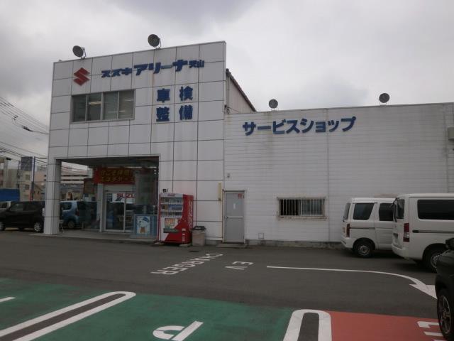 (株)スズキ自販松山 スズキアリーナ天山
