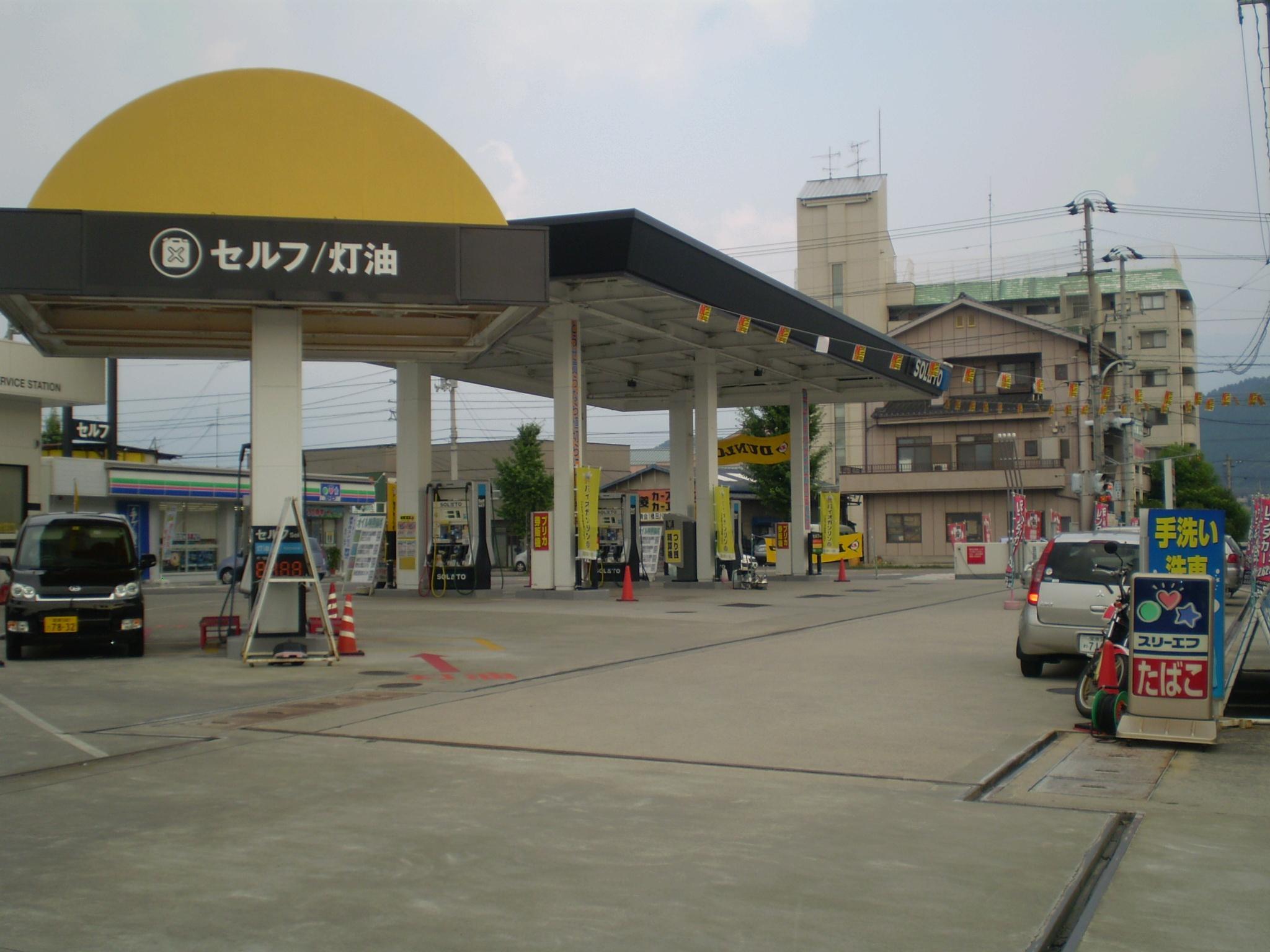 太陽石油販売(株) セルフ新居浜給油所