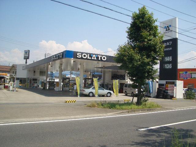 太陽石油販売(株) セルフ森松給油所