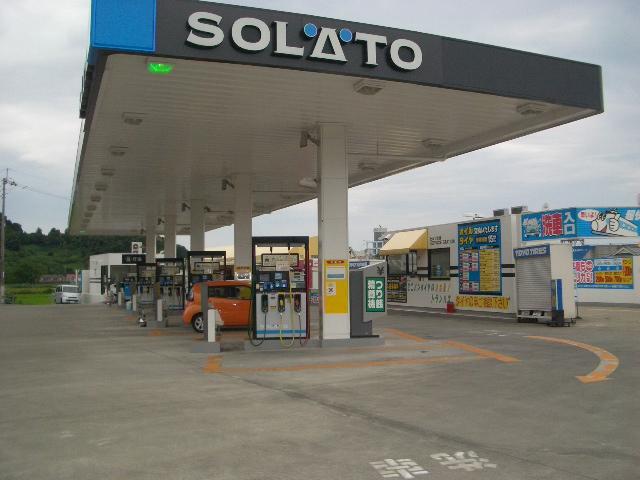 太陽石油販売(株) セルフ北条給油所