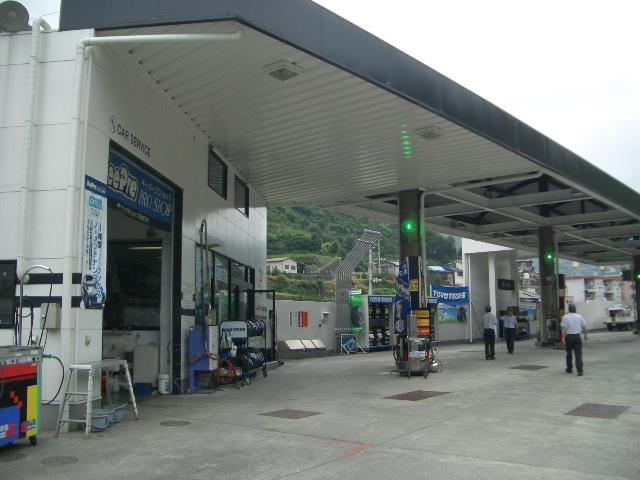 太陽石油販売(株) 八幡浜給油所